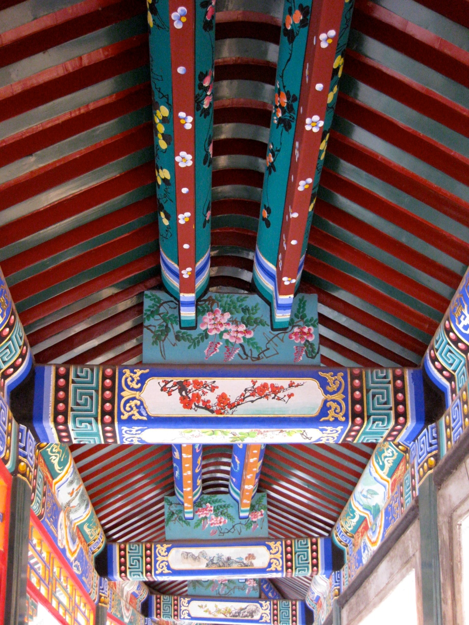 Beihai ceiling