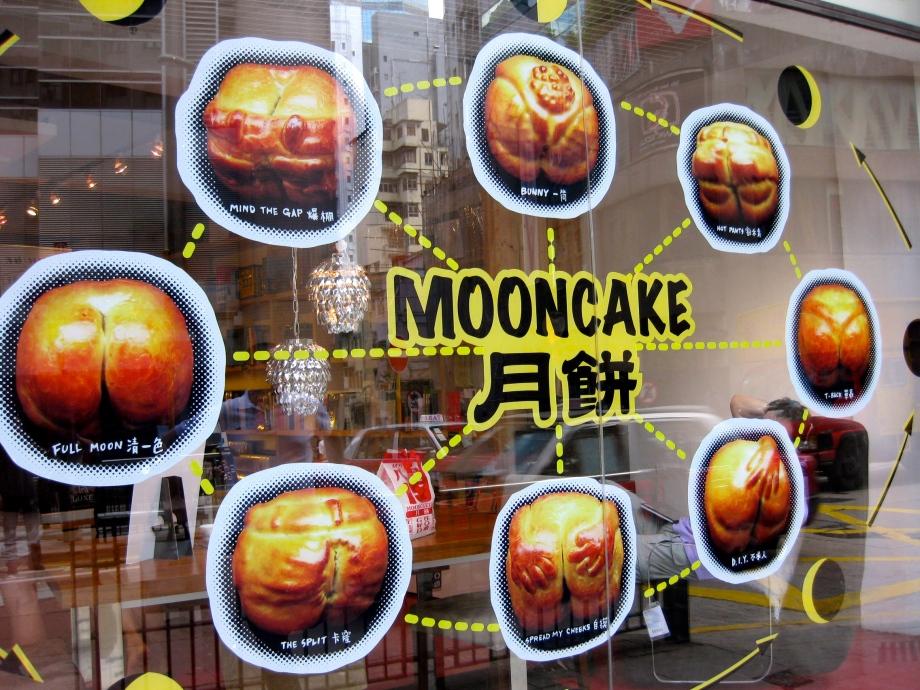 moon cakes GOD