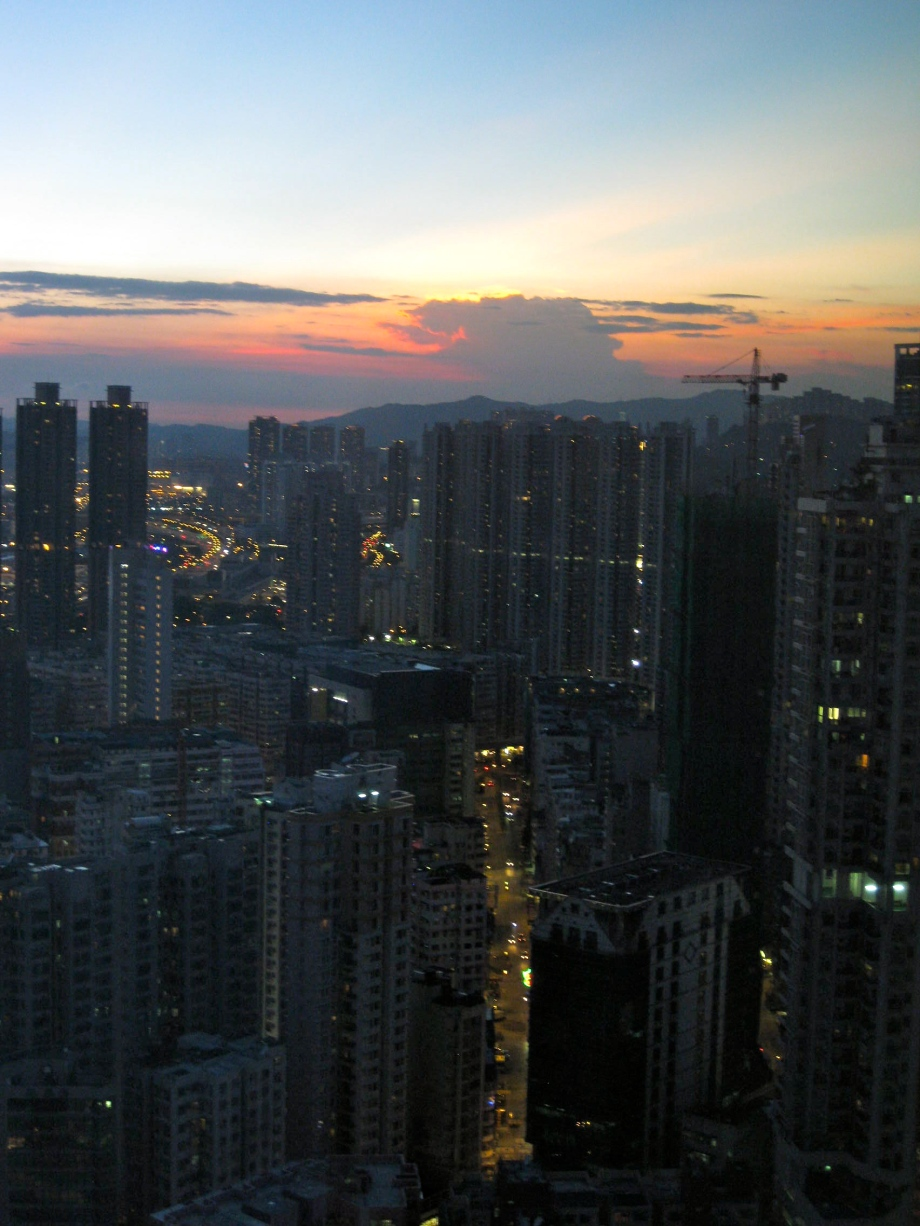 HK from room